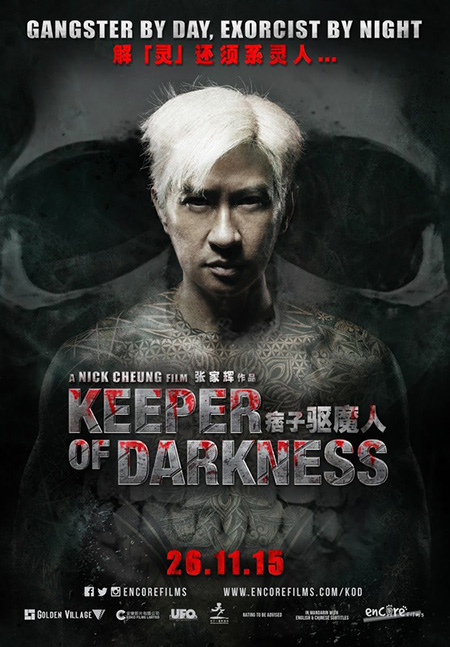 keeper_of_darkness-05